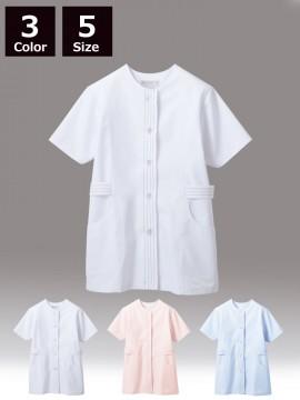 CK-1072 調理衣(半袖)