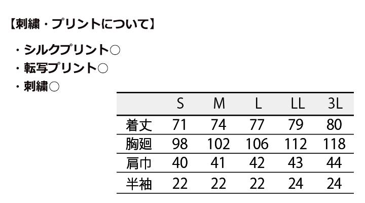1074_size.jpg