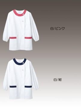 CK-1091 調理衣(長袖ゴム入) カラー一覧 白/紺 白/ピンク