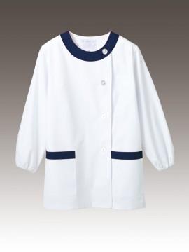 CK-1091 調理衣(長袖ゴム入) 拡大画像 白/紺