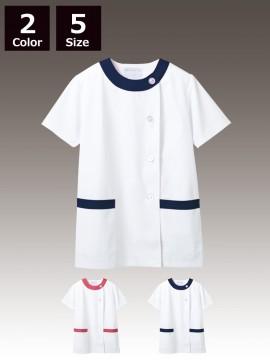 CK-1092 調理衣(半袖)