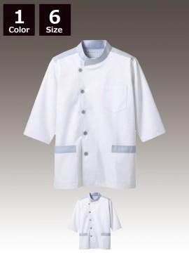 CK-1591 調理衣(7分袖)