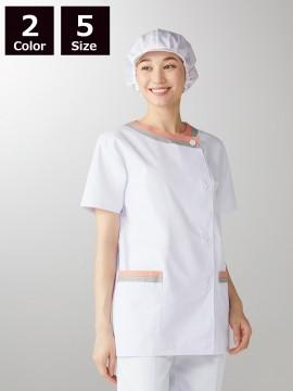 CK-1162 調理衣(半袖)