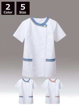 CK-1162 調理衣(半袖) 商品一覧