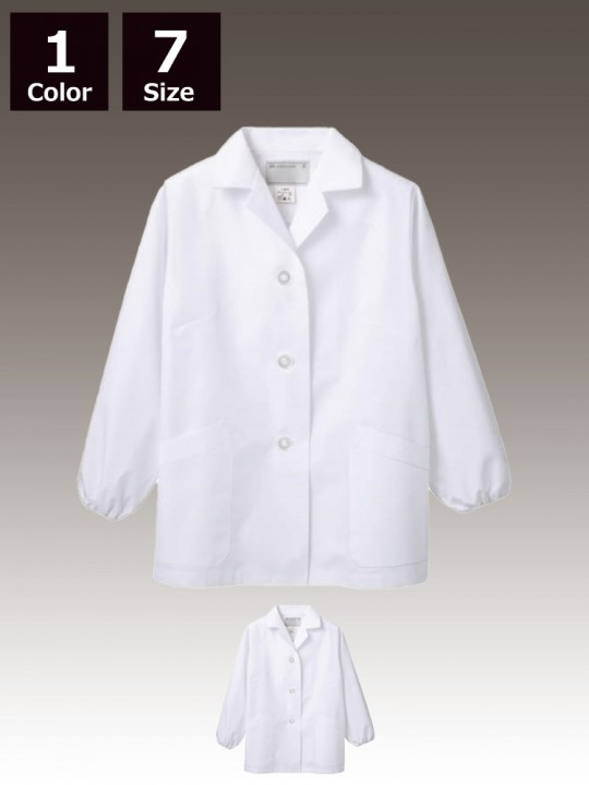 CK-1401 調理衣(長袖ゴム入)