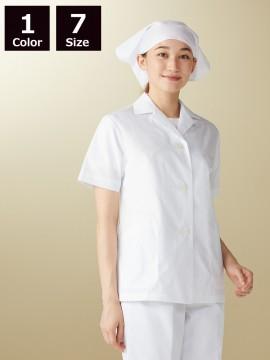 CK-1402 調理衣(半袖)
