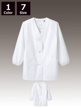 CK-1411 調理衣(長袖ゴム入) 商品一覧
