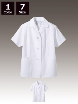 CK-1422 調理衣(半袖)