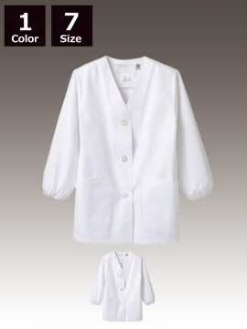 CK-1431 調理衣(長袖ゴム入) 拡大画像