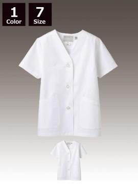 CK-1432 調理衣(半袖)