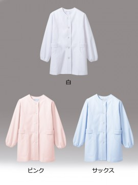 CK-1071 調理衣(長袖ゴム入) カラー一覧