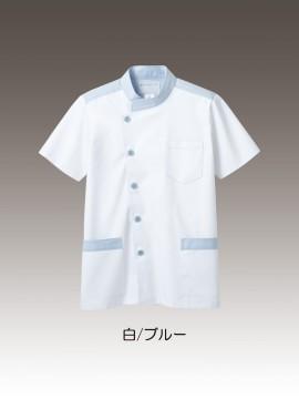 CK-1592 調理衣(半袖) カラー一覧