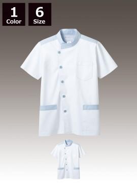 CK-1592 調理衣(半袖)  商品一覧