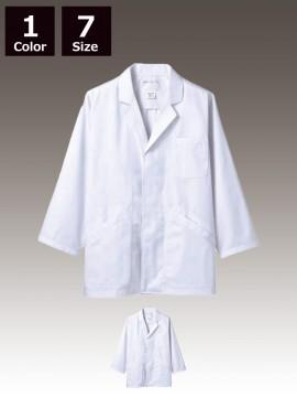 CK-1601 調理衣(長袖)