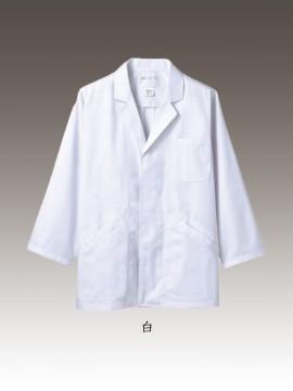 CK-1601 調理衣(長袖) カラー一覧 白