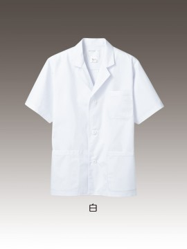 CK-1602 調理衣(半袖) カラー一覧