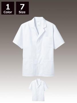 CK-1602 調理衣(半袖) 拡大画像