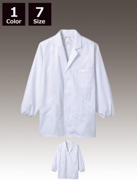 CK-1603 調理衣(長袖ゴム入)