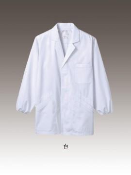 CK-1603 調理衣(長袖ゴム入) カラー一覧
