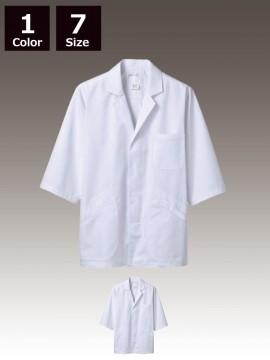 CK-1607 調理衣(7分袖)