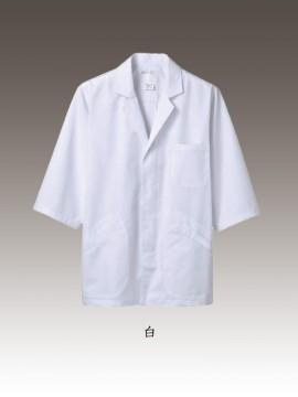 CK-1607 調理衣(7分袖) カラー一覧