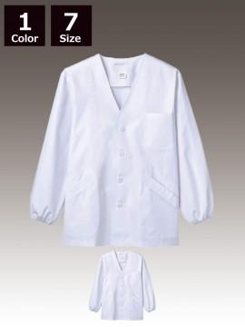 CK-1611 調理衣(長袖ゴム入)