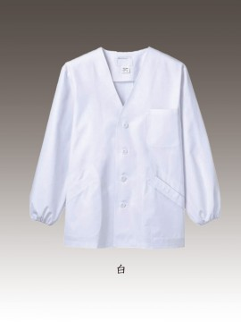 CK-1611 調理衣(長袖ゴム入) カラー一覧
