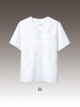 CK-1612 調理衣(半袖) カラー一覧