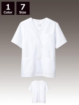 CK-1612 調理衣(半袖) 拡大画像