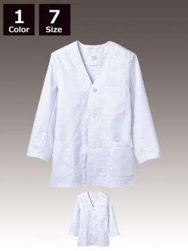 CK-1613 調理衣(長袖)
