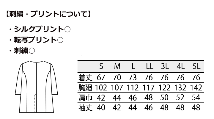 1615_size.jpg