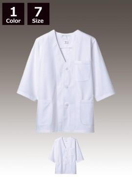 CK-1615 調理衣(7分袖)