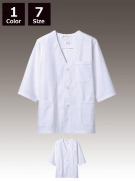 CK-1617 調理衣(7分袖)