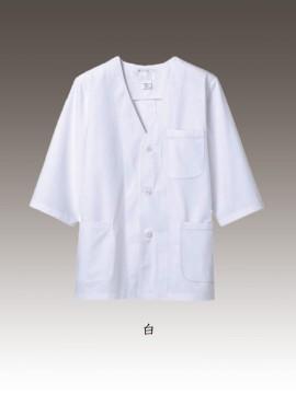 CK-1617 調理衣(7分袖) カラー一覧