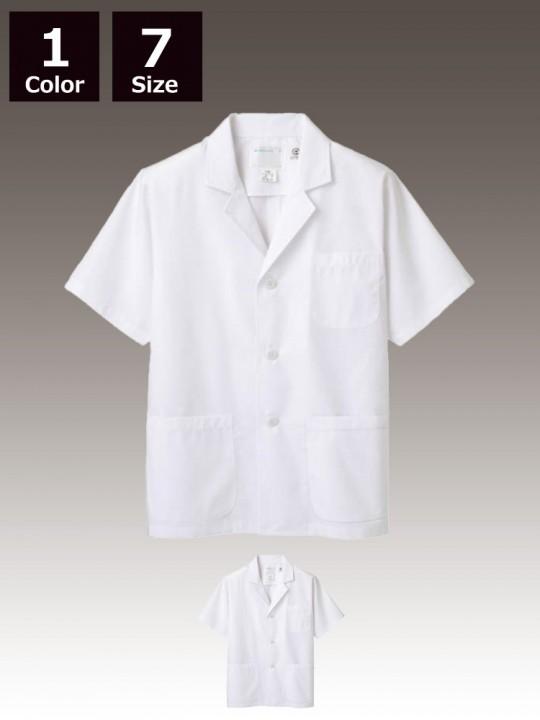 CK-1802 調理衣(半袖)