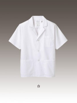 CK-1802 調理衣(半袖) カラー一覧 白