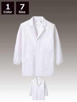 CK-1821 調理衣(長袖ゴム入)