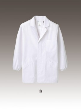 CK-1821 調理衣(長袖ゴム入) カラー一覧