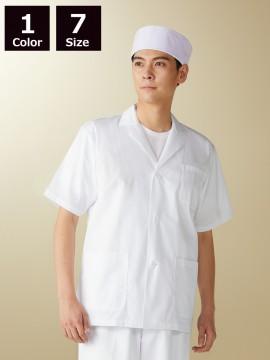 CK-1822 調理衣(半袖)