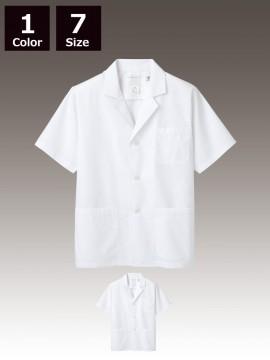 CK-1822 調理衣(半袖) 拡大画像