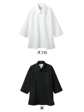 CK-2221 調理シャツ(7分袖) カラー一覧 オフ白 ベージュ 黒