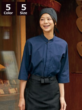 CK-2231 調理シャツ(7分袖)