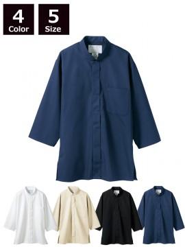 CK-2231 調理シャツ(7分袖)商品一覧