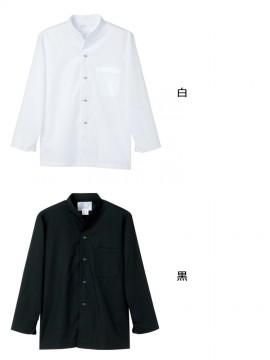 CK-2341 調理シャツ(長袖) カラー一覧