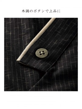 CK-2391 和風シャツ(7分袖) ボタン