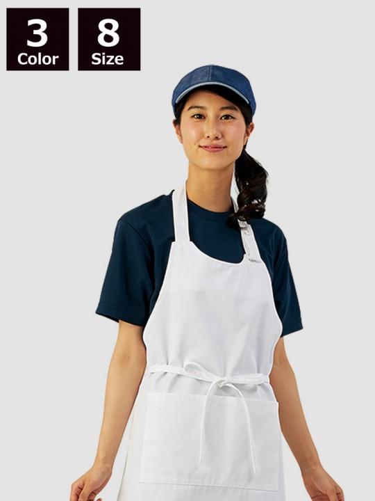 CK-2511 Tシャツ(半袖・袖口ネット)