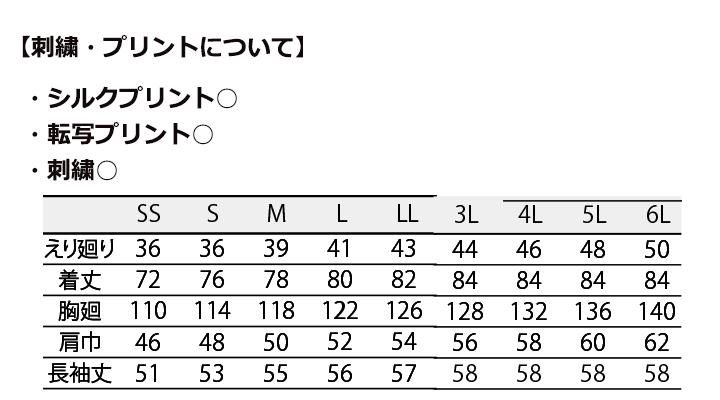 2521_size.jpg