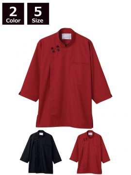 CK-2623 調理シャツ(7分袖) 商品一覧