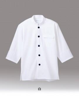 CK-2651 調理コート(7分袖・袖口ネット) カラー一覧
