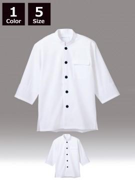 CK-2651 調理コート(7分袖・袖口ネット) 商品一覧
